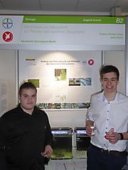 Julian Karimi, Richard Gamp: Biologie Jugend forscht; 1. Preis, Teilnahme am Landeswettbewerb
