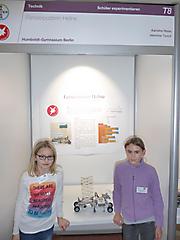 Karoline Reise, Hermine Tonch: Technik Schüler exp., Teilnehmerurkunde